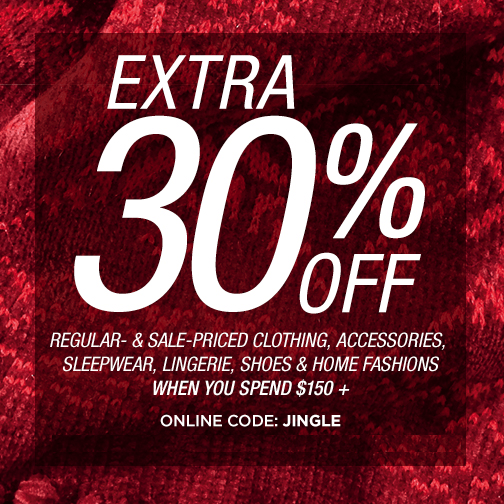 Save Up to 30% Extra During the Sears #MoreMerry Sale
